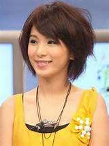 Picture of Cute Short Haircuts: Asian Hairstyles